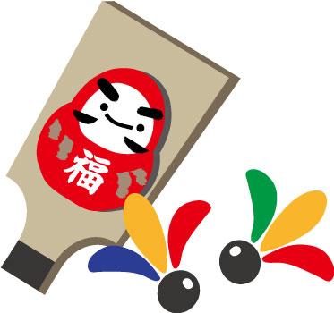 1/22新春恒例!お千代保稲荷ツーリング
