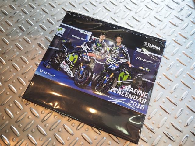 2016ヤマハレーシングカレンダー